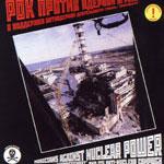 """Ђ–окѕротивядерной""""грозыї(CD)"""