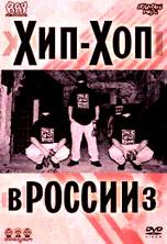 UGWЂ'ип-'оп¬–оссии3ї(DVD)