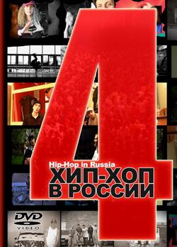 UGWЂ'ип-'оп¬–оссии4ї(DVD)