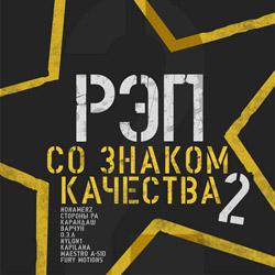 Ђ–эп—о«накомачества2ї(CD)