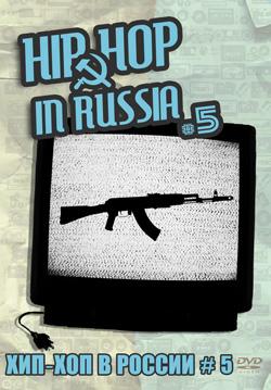 UGWЂ'ип-'оп¬–оссии5ї(DVD)